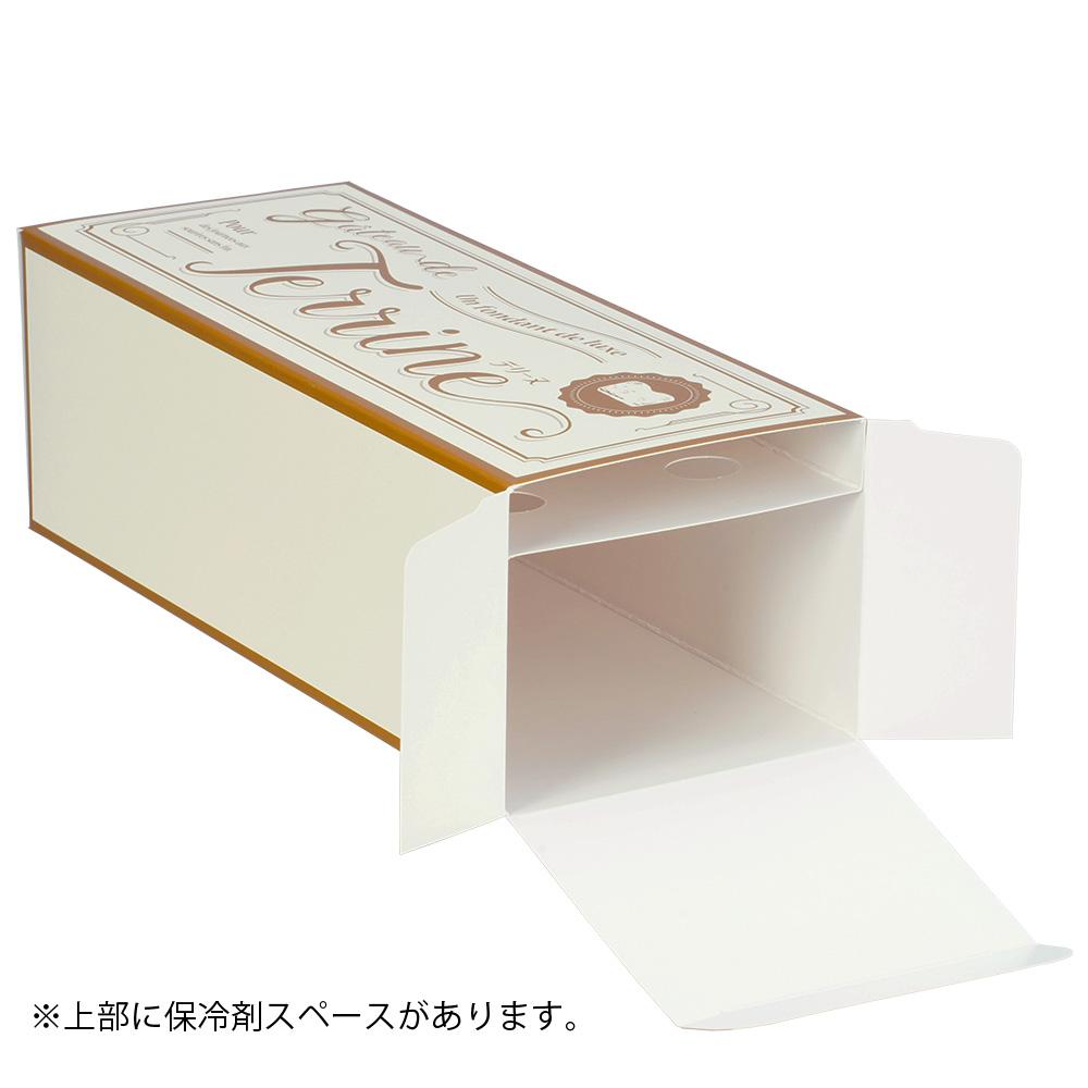 【送料無料】テリーヌBOX 200個【ショコラテリーヌ チーズテリーヌなど 濃厚チーズケーキ箱 BOX 箱 ギフト箱 フランス菓子用箱】※菓子入りではありません