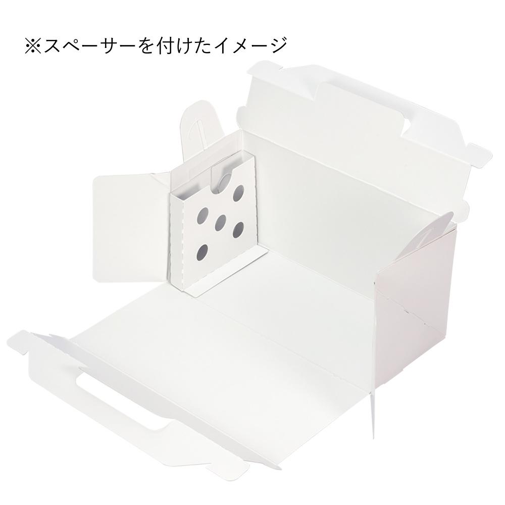 PAO サイドオープンキャリー ロールケーキ箱110H 200個【袋不要でそのままお渡し!】