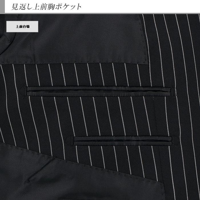 [2J9C31-20] ダブルスーツ ビジネス 黒 チョーク ストライプ 4x1ボタン ダブルスーツ 秋冬スーツ
