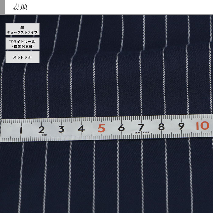 [2J9C31-21] ダブルスーツ ビジネス 紺 チョーク ストライプ 4x1ボタン ダブルスーツ 秋冬スーツ