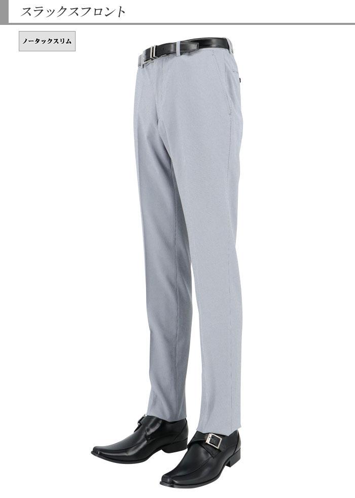 [1YSC02-32] スリムスーツ メンズスーツ ブルー 千鳥格子 チェック リンクルフリー ストレッチ ナロースーツ 2021新作 春夏スーツ ノータックパンツ 洗えるパンツウォッシャブル機能