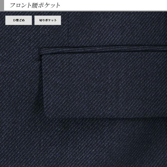 [2J9C32-11] ダブルスーツ ビジネス ブルー杢 無地 カルゼ ストレッチ 4x1ボタン ダブルスーツ 秋冬スーツ スラックスウォッシャブル