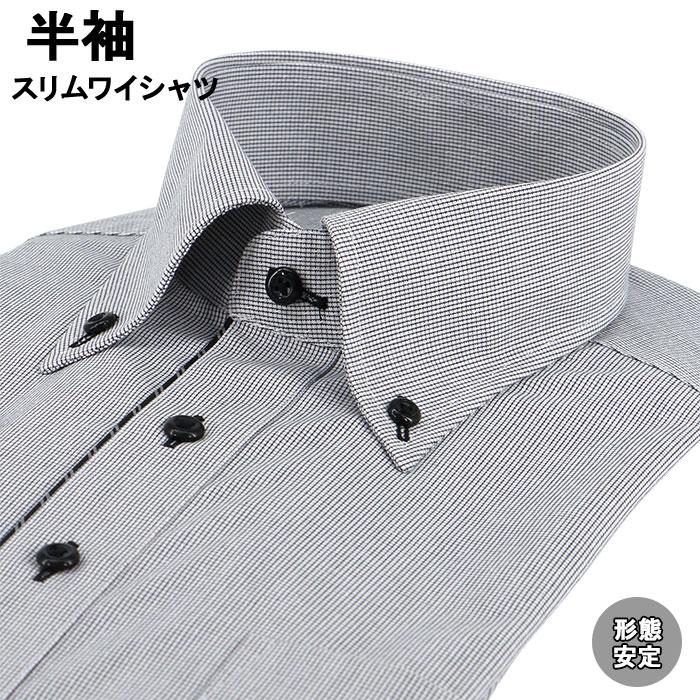 [39Y159-34] ワイシャツ 半袖ワイシャツ 形態安定ワイシャツ スリム Yシャツ ボタンダウン