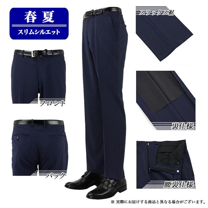 [ss-fuku-2b2pygs]福袋 スーツ スリムスーツ 春夏 色が選べる