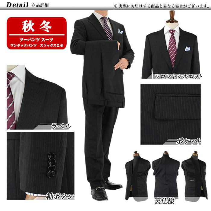 [aw-fuku-2bwp]福袋スーツ ツーパンツスーツ 秋冬 福袋 色が選べる