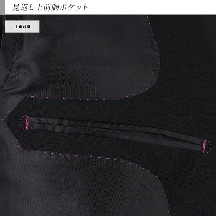 [1MS906-30] スリムスーツ メンズスーツ 黒 シャドー チェック ストレッチ ナロースーツ 春夏スーツ ノータックパンツ 洗えるパンツウォッシャブル機能