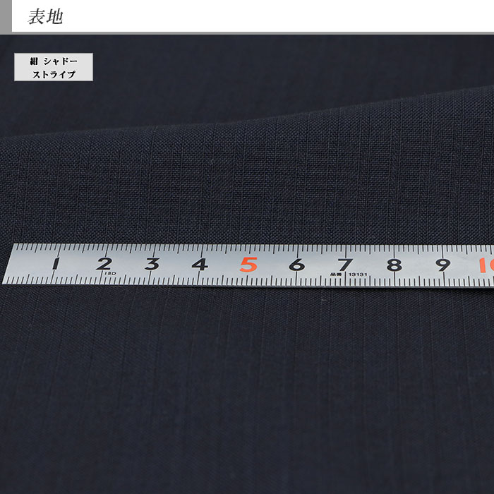 [1NSC62-21] スリムスーツ メンズスーツ 紺 シャドー ストライプ ナロースーツ 2020新作 春夏スーツ ノータックパンツ 洗えるパンツウォッシャブル機能