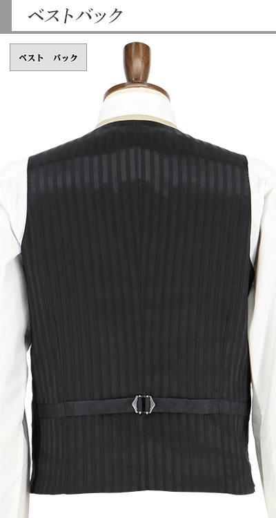 [1YCC03-16] スリーピース スーツ 3ピース スリムスーツ ベージュ 無地 リンクルフリー ストレッチ ナロースリーピース スーツ 2021新作 春夏スーツ ベスト ジレ付