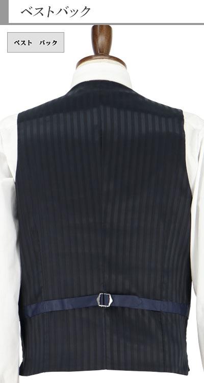 [2YCC01-32] スリーピース メンズスーツ 3ピース スリムスーツ ブルー杢 ウィンドペン 格子柄 ナロースリーピース スーツ 2021 新作 秋冬 春 スーツ ベスト ジレ付 パーティ 結婚式 ニ次会 紳士服