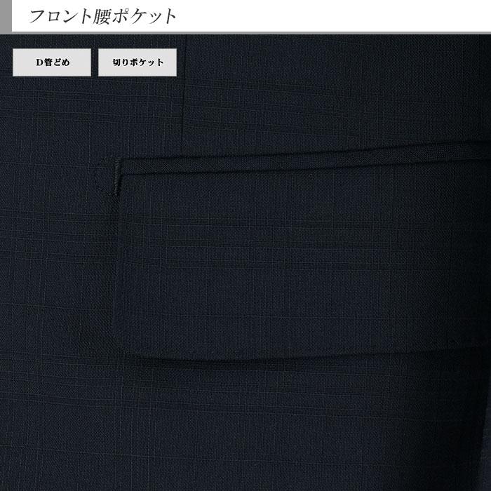 [1MS906-31] スリムスーツ メンズスーツ 紺 シャドー チェック ストレッチ ナロースーツ 春夏スーツ ノータックパンツ 洗えるパンツウォッシャブル機能