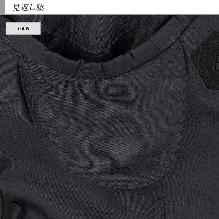 [1NSC62-20] スリムスーツ メンズスーツ 黒 シャドー ストライプ ナロースーツ 2020新作 春夏スーツ ノータックパンツ 洗えるパンツウォッシャブル機能
