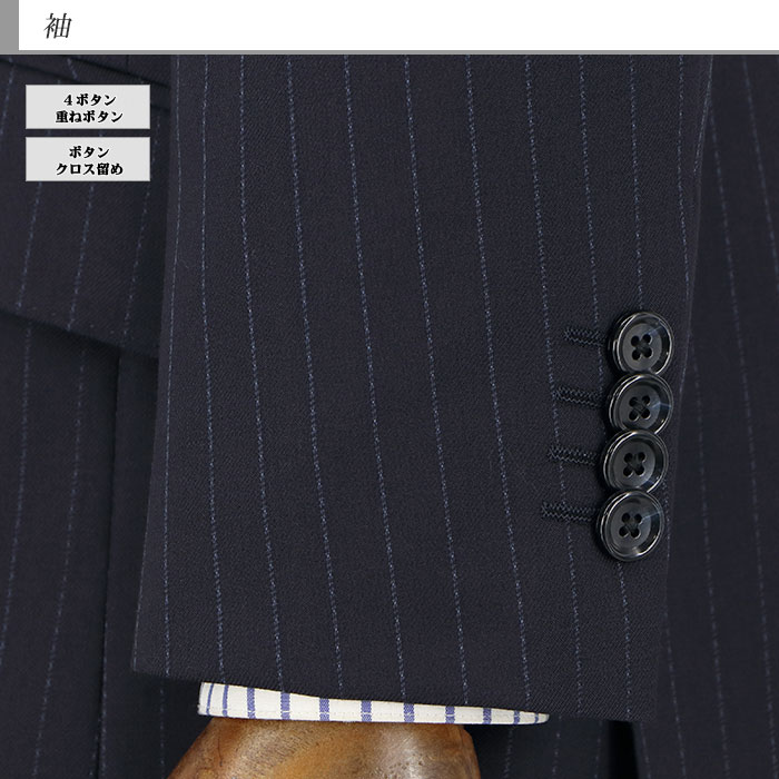 [2YCC02-21] スリーピース メンズスーツ 3ピース スリムスーツ 紺 ストライプ ストレッチ ナロースリーピース スーツ 2021 新作 秋冬 春 スーツ ベスト ジレ付 パーティ 結婚式 ニ次会 紳士服