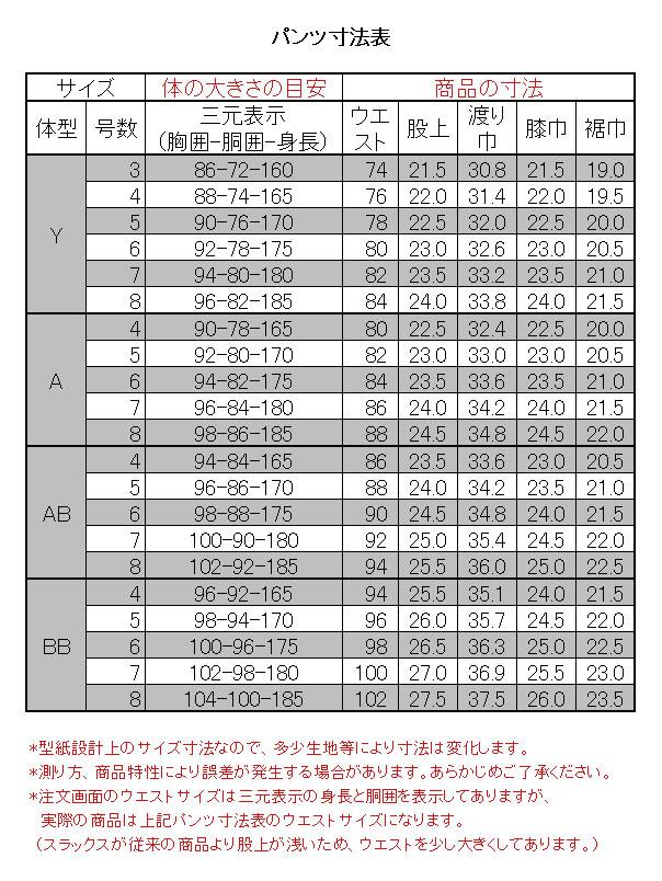 [aw-fuku-2b2pygs]福袋スーツ スリムスーツ 秋冬 福袋 色が選べる