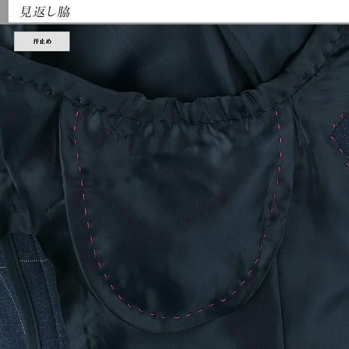 [1MS907-32] スリムスーツ メンズスーツ ブルー杢 ウィンドペン チェック ストレッチ ナロースーツ 春夏スーツ ノータックパンツ 洗えるパンツウォッシャブル機能