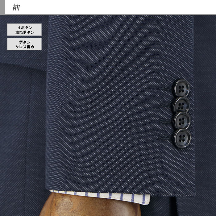 [2YCC03-31] スリーピース メンズスーツ 3ピース スリムスーツ 紺 ピンチェック 無地柄 ストレッチ ナロースリーピース スーツ 2021 新作 秋冬 春 スーツ ベスト ジレ付 パーティ 結婚式 ニ次会 紳士服