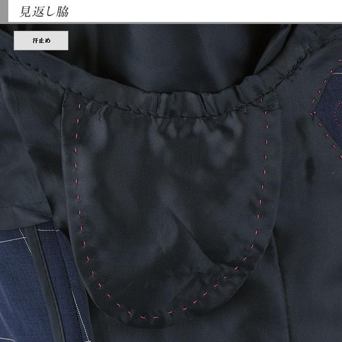 [1MS908-32] スリムスーツ メンズスーツ ブルー ウィンドペン チェック ストレッチ リンクルフリー ナロースーツ 春夏スーツ ノータックパンツ 洗えるパンツウォッシャブル機能