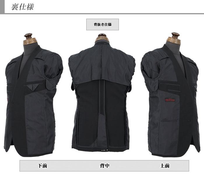 [1N5C62-20] スーツ メンズスーツ ビジネススーツ 黒 シャドー ストライプ レギュラースーツ 春夏スーツ 洗えるパンツウォッシャブル機能