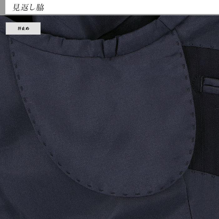 [1N5C63-21] スーツ メンズスーツ ビジネススーツ 紺 シャドー ストライプ レギュラースーツ 春夏スーツ 洗えるパンツウォッシャブル機能