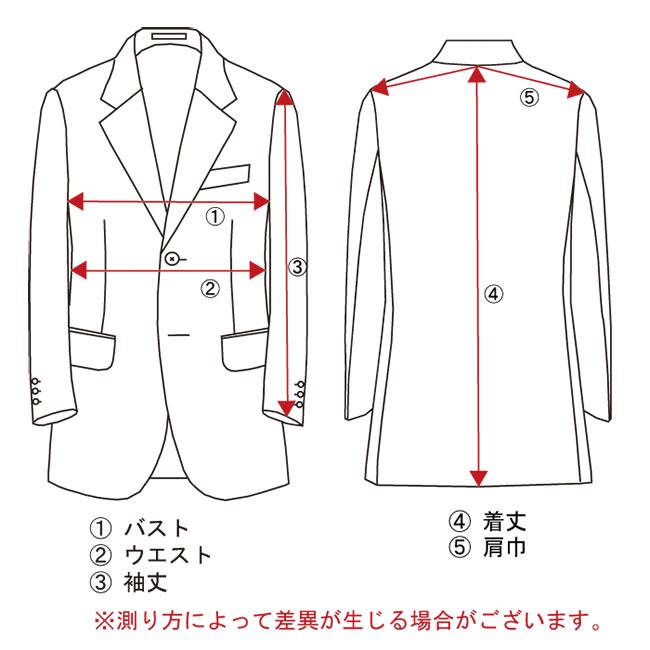 [ss-fuku-2b3pygs]福袋 スーツ スリムスリーピース 春夏 福袋 色が選べる