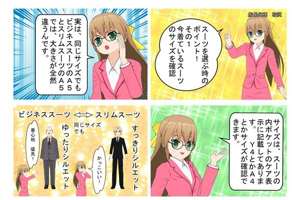 [aw-fuku-2b3pygs]福袋スーツ スリムスリーピーススーツ 秋冬 福袋 色が選べる