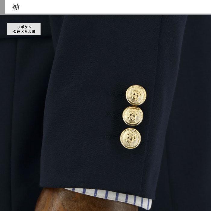 [2JGC35-11] 紺ブレザー メンズ 紺ブレ ネイビー 無地 ダブルブレスト4x1ボタン コンブレ ネイビージャケット 金色メタル調ボタン 審判 制服 ゴルフ ブレザー 秋冬ジャケット