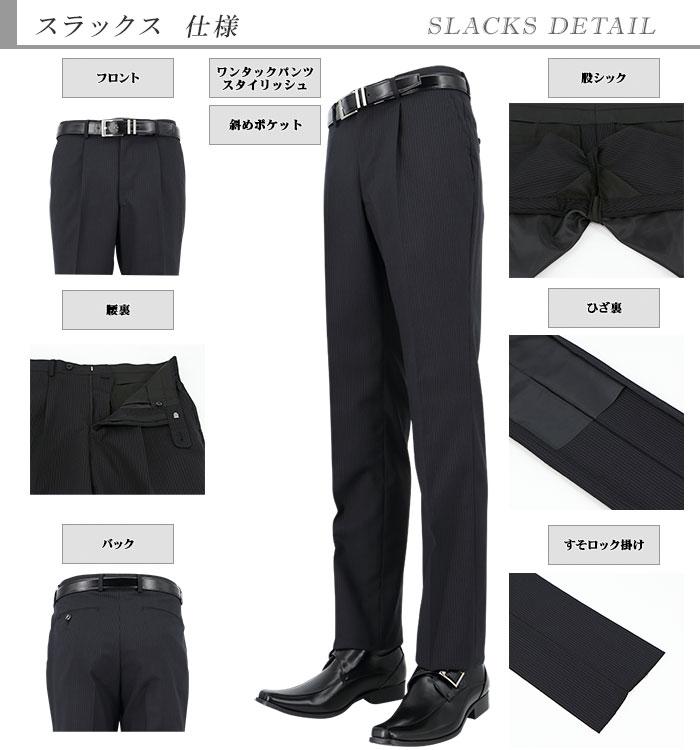 [1N5C64-20] スーツ メンズスーツ ビジネススーツ 黒 ストライプ レギュラースーツ 春夏スーツ 洗えるパンツウォッシャブル機能