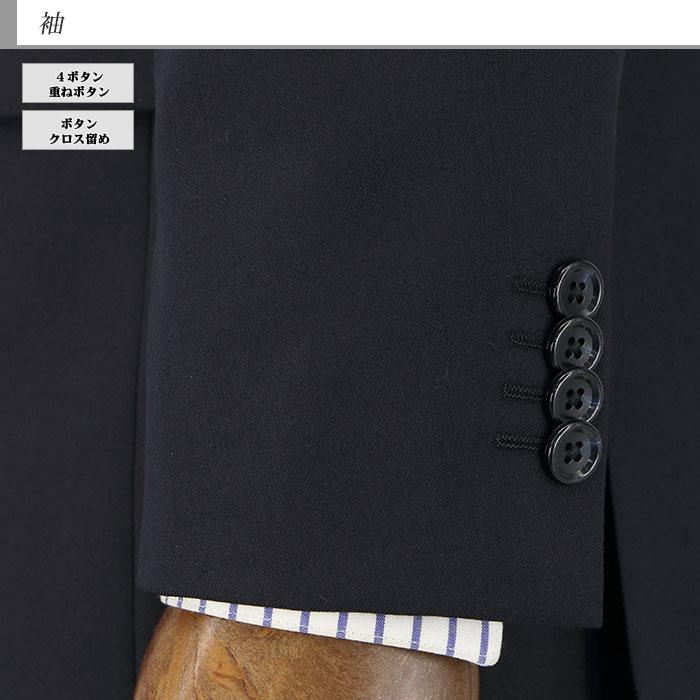 [2YSC03-11] スリムスーツ メンズ リクルート 濃紺 無地 ストレッチ ナロースーツ 2021 新作 秋冬 春 ノータックパンツ 洗えるパンツウォッシャブル機能 面接 リクルート 就職 結婚式 ニ次会
