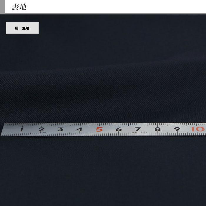 [2JGC36-11] 紺ブレザー メンズ 紺ブレ ネイビー 無地 ダブルブレスト4x1ボタン コンブレ ネイビージャケット いぶし銀色メタル調ボタン 審判 制服 ゴルフ ブレザー 秋冬ジャケット