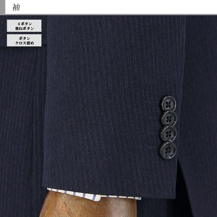 [2YSC04-21] スリムスーツ メンズ リクルート 紺 ストライプ ストレッチ リンクルフリー ナロースーツ 2021 新作 秋冬 春 ノータックパンツ 洗えるパンツウォッシャブル機能 面接 リクルート 就職 結婚式 ニ次会