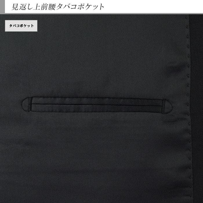 [2RE961-10] スーツ 大きいサイズ e体 k体 アジャスター メンズスーツ ビジネススーツ 黒 無地 秋冬スーツ