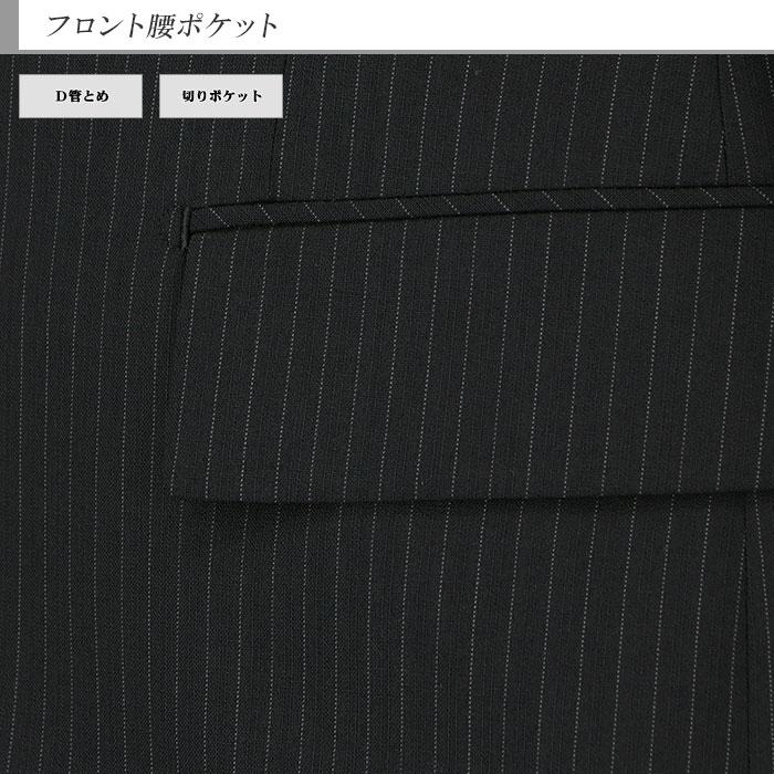 [1N6C61-20]  ツーパンツスーツ メンズスーツ 2パンツ 黒 ストライプ レギュラーツーパンツスーツ パンツ2本 春夏スーツ パンツウォッシャブル