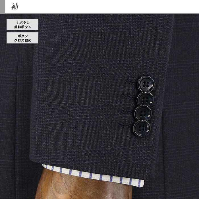 [2Y5C02-31] スーツ メンズスーツ ビジネススーツ 紺杢 グレンチェック ストレッチ レギュラースーツ 2021 新作 レギュラースーツ 秋冬 春 スーツ ワンタック 洗えるパンツウォッシャブル機能