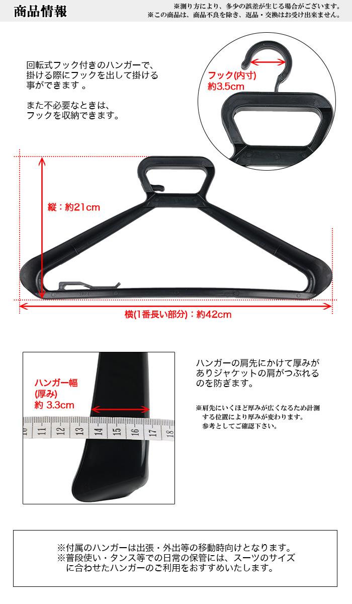 [31095-10x10]テーラーバッグ 黒 10組お得セット