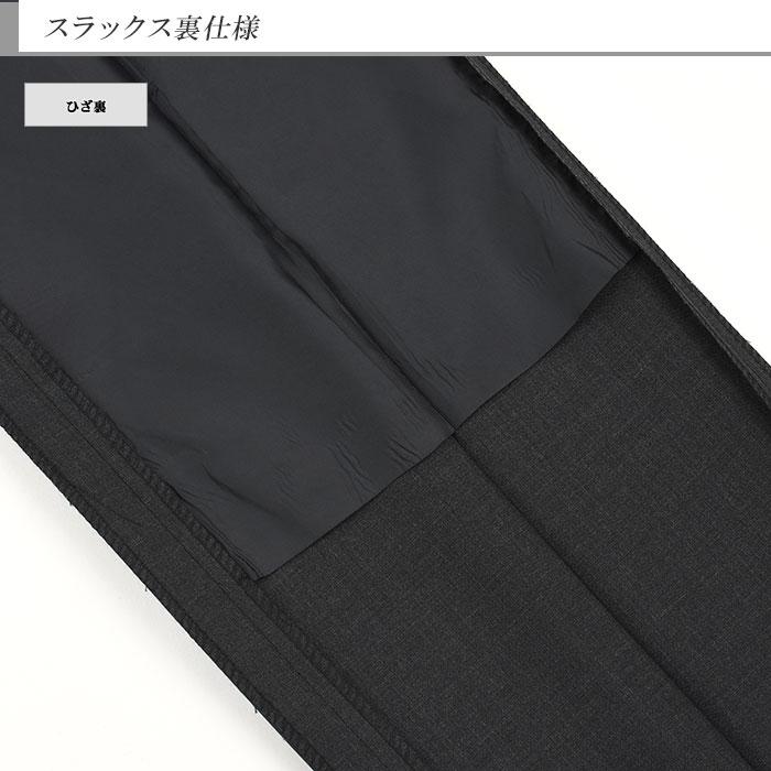 [1M5903-13] スーツ メンズスーツ ビジネススーツ グレー 無地 レギュラースーツ 春夏スーツ 洗えるパンツウォッシャブル機能