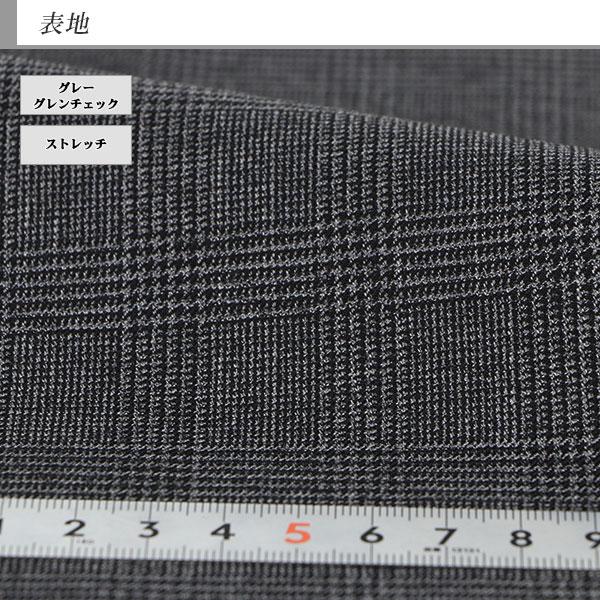 [2Y5C02-33] スーツ メンズスーツ ビジネススーツ グレー杢 グレンチェック ストレッチ レギュラースーツ 2021 新作 レギュラースーツ 秋冬 春 スーツ ワンタック 洗えるパンツウォッシャブル機能