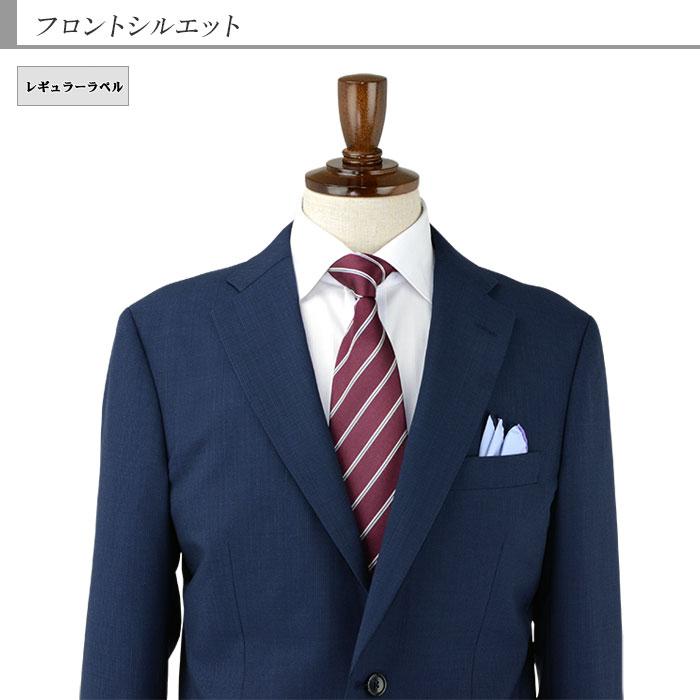 [1R5C61-22] スーツ メンズスーツ ビジネス スーツ 紺 ストライプ レギュラースーツ 春夏スーツ スラックスウォッシャブル