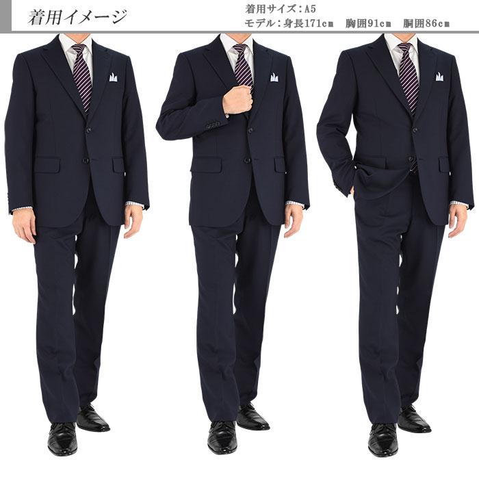 [1M5904-11] スーツ メンズスーツ ビジネススーツ 紺 無地 レギュラースーツ 春夏スーツ 洗えるパンツウォッシャブル機能