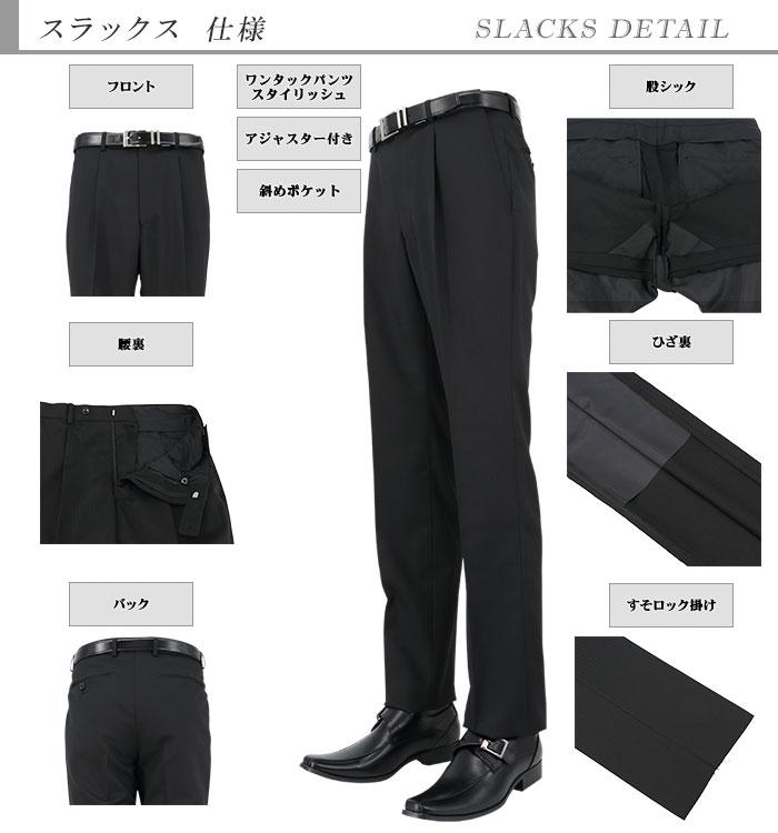 [2YTC02-20] スーツ メンズスーツ ビジネススーツ 黒 シャドーストライプ レギュラースーツ 2021 新作  レギュラースーツ 秋冬 春 スーツ ワンタック アジャスター付き ウエスト調整±6センチ
