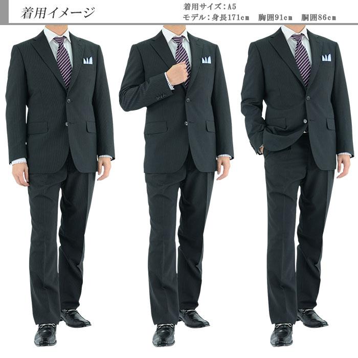 [1R5C62-20] スーツ メンズスーツ ビジネス スーツ 黒 ストライプ レギュラースーツ 春夏スーツ スラックスウォッシャブル