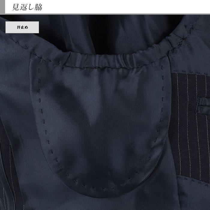 [1M5905-21] スーツ メンズスーツ ビジネススーツ 紺 ストライプ レギュラースーツ 春夏スーツ 洗えるパンツウォッシャブル機能