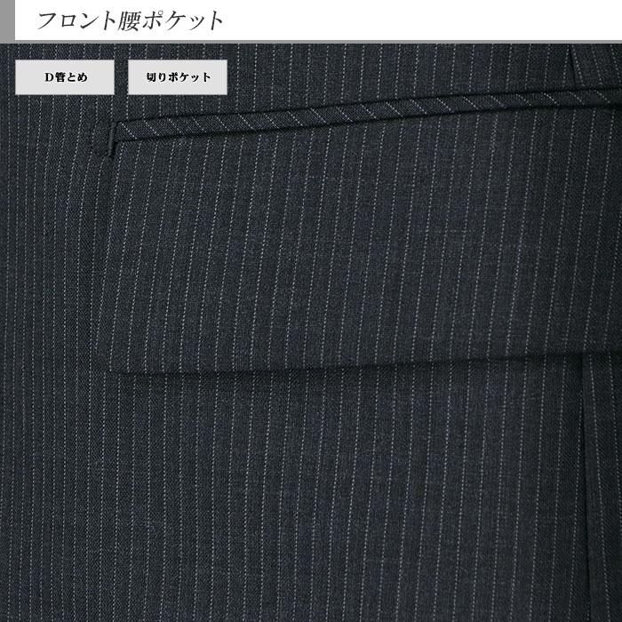 [1N6C62-23]  ツーパンツスーツ メンズスーツ 2パンツ グレー ストライプ レギュラーツーパンツスーツ パンツ2本 春夏スーツ パンツウォッシャブル