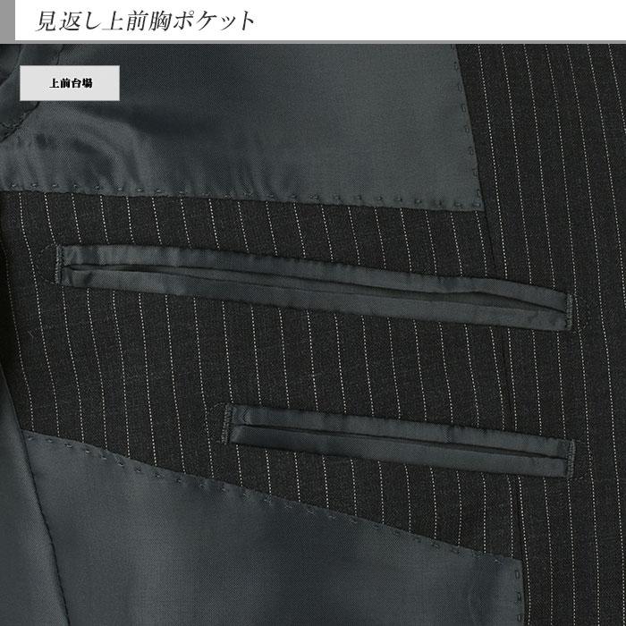 [1M5905-23] スーツ メンズスーツ ビジネススーツ グレー ストライプ レギュラースーツ 春夏スーツ 洗えるパンツウォッシャブル機能