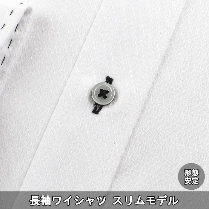 [38Z141-39] ワイシャツ Yシャツ 長袖ワイシャツ 形態安定ワイシャツ スリム Yシャツ ワイドカラー