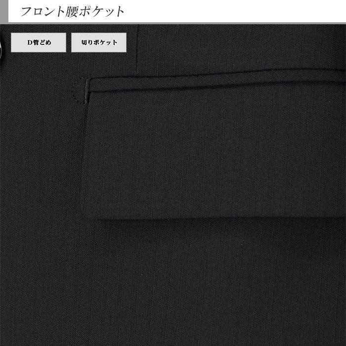 [1N9C61-20] ダブルスーツ ビジネス 黒 シャドー ストライプ 4x1ボタン ダブルスーツ 春夏スーツ 洗えるパンツウォッシャブル機能