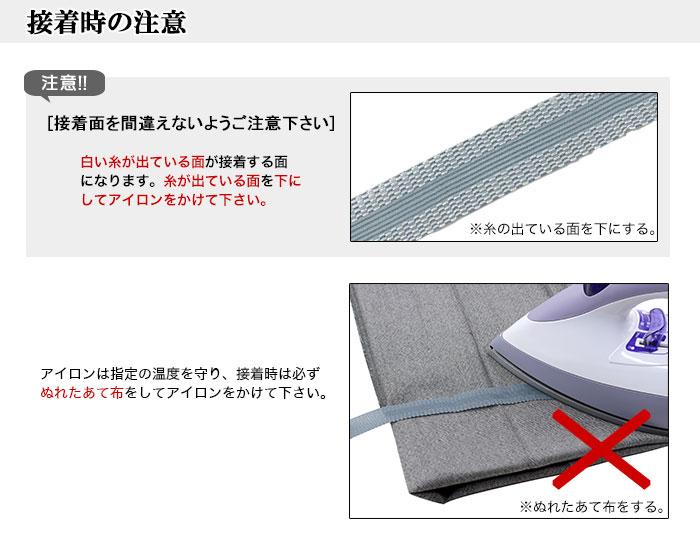 [31241-13]裾上げテープ  グレー