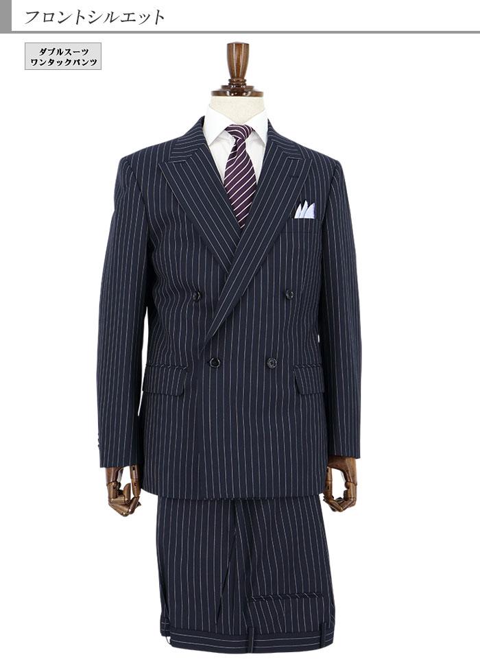 [1N9C62-21] ダブルスーツ ビジネス 紺 チョーク ストライプ 4x1ボタン ダブルスーツ 春夏スーツ 洗えるパンツウォッシャブル機能