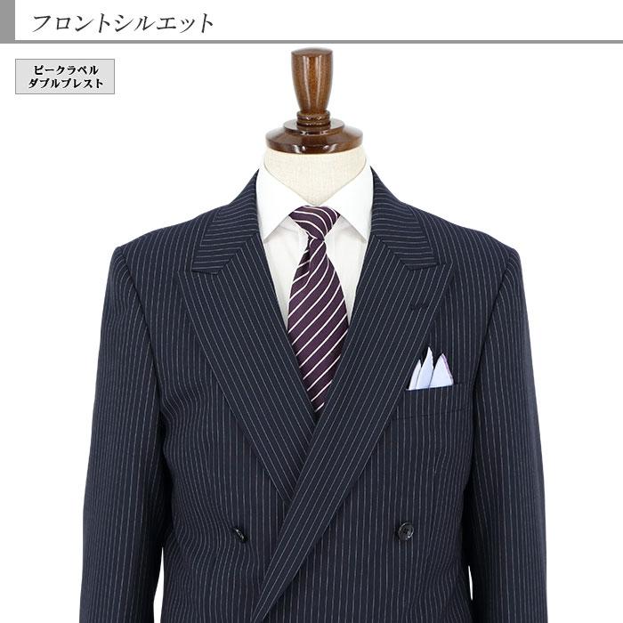 [1N9C63-21] ダブルスーツ ビジネス 紺 ストライプ 4x1ボタン ダブルスーツ 春夏スーツ 洗えるパンツウォッシャブル機能