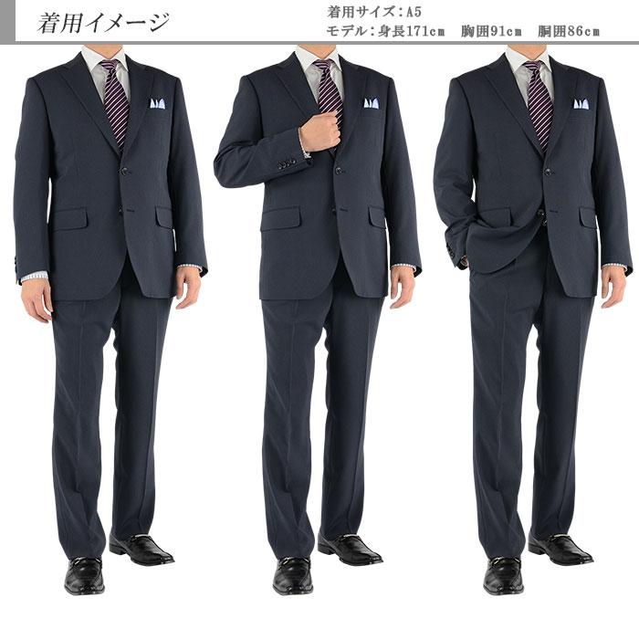 [1R5C67-21] スーツ メンズスーツ ビジネス スーツ 紺 ストライプ ストレッチ レギュラースーツ 春夏スーツ スラックスウォッシャブル