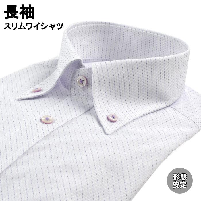 [38Z148-37] ワイシャツ Yシャツ 長袖ワイシャツ 形態安定ワイシャツ スリム Yシャツ ボタンダウン