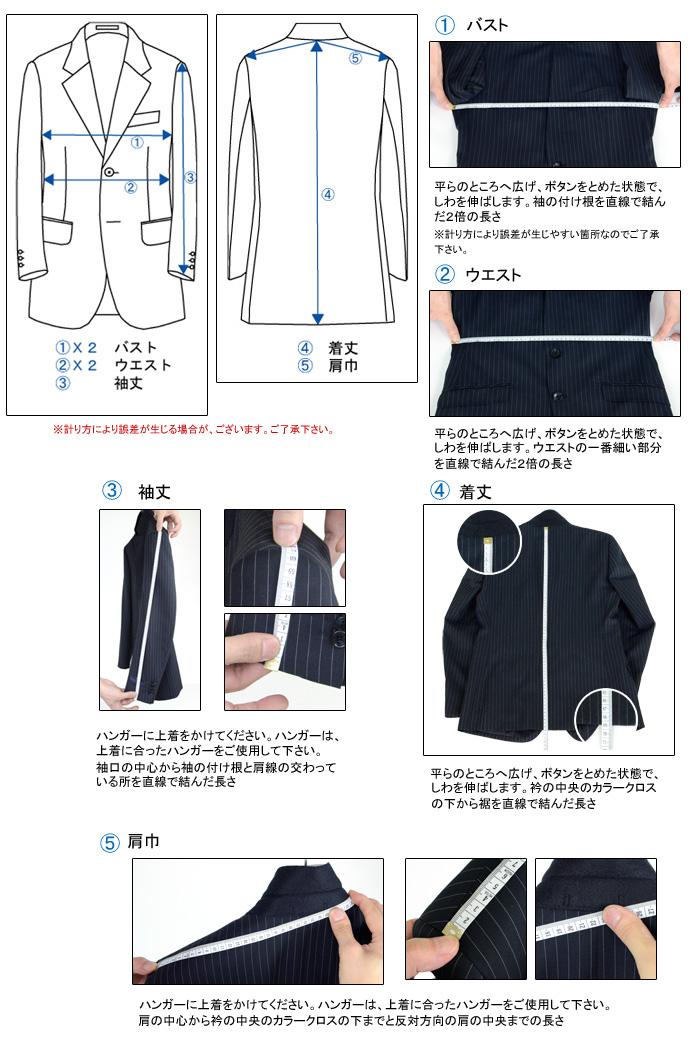 [1RHC62-34] スーツ メンズスーツ ビジネス スーツ グレー 格子 SUPER100'S 毛100% レギュラースーツ 春夏スーツ